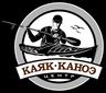 Каяк-каноэ центр Запорожье